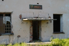 Порт-Владимир. Бывший магазин